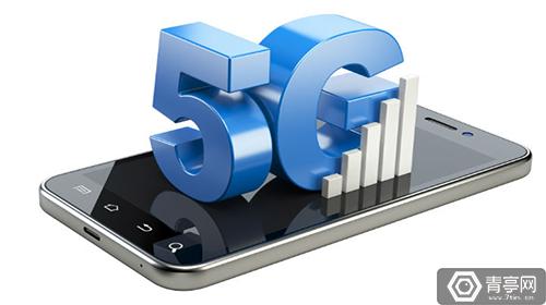 工信部:加快推进5G研发和商用进程