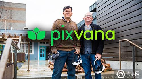 Pixvana推VR内容分发平台,欲树立VR标杆体验