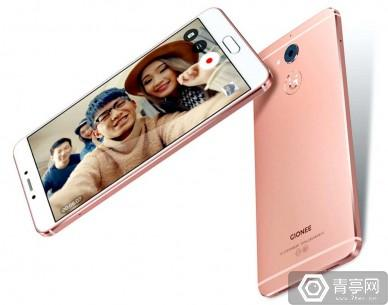 Gionee-S6-Pro-2