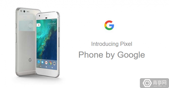 google-pixel-carphone-1-800x420