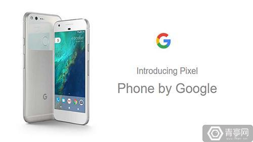 发布会前遭泄露!谷歌首个对应Daydream手机Pixel细节曝光!