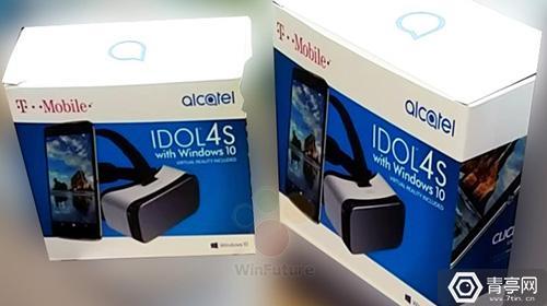 确认支持VR!阿尔卡特Idol4Pro手机将附带VR头盔?