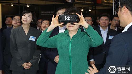 韩国拟五年投4050亿韩元,大力扶持VR产业