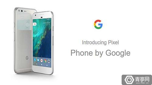 DigiTimes:iPhone7下半年销量将为谷歌Daydream手机20倍