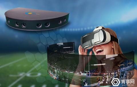 app-tech-panorama