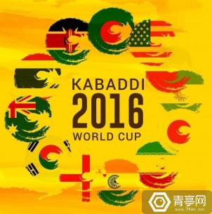 Kabaddi-World-Cup-1015x1024