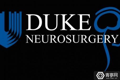 Neurosurgery+Logo+with+shield+and+head-600x400