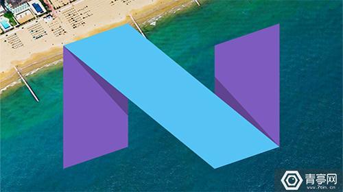支持Daydream!谷歌新安卓7预览版月末登场