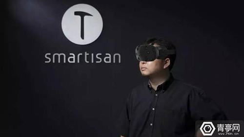 锤子VR终于要来了!  不知罗永浩这回要说啥段子