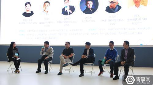 双创周VR峰会,十位大佬主题演讲的干货全在这里!