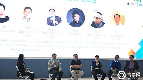 论坛|VR内容该如何突出重围,成功变现?