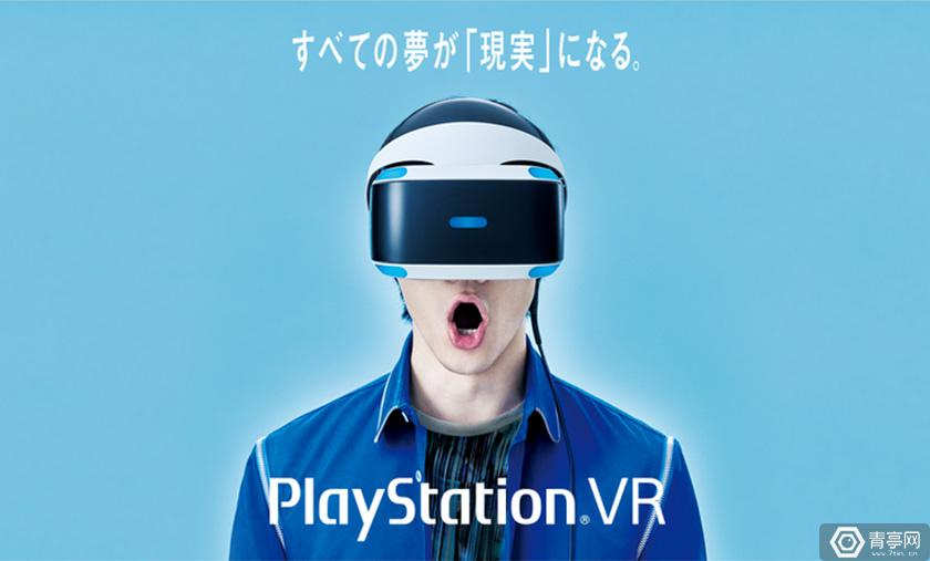 日本地区PSVR销售详情公布 消化率超过九成