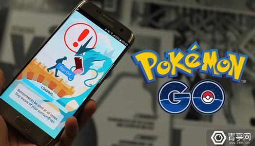 又破纪录!《Pokemon Go》发售86天进账6亿美元