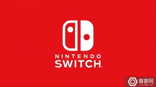 猪队友出卖  Switch大量技术细节被曝光