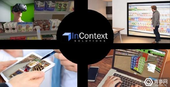incontext-2