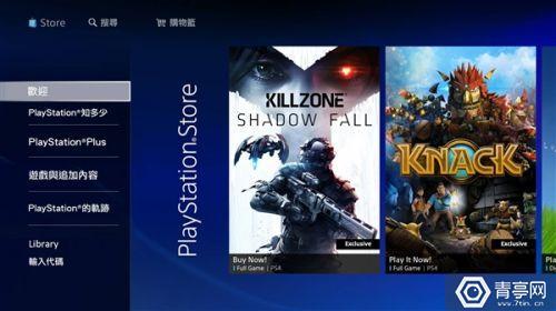 国人破解PS4最新4.01系统  一大波盗版游戏马上要来了?