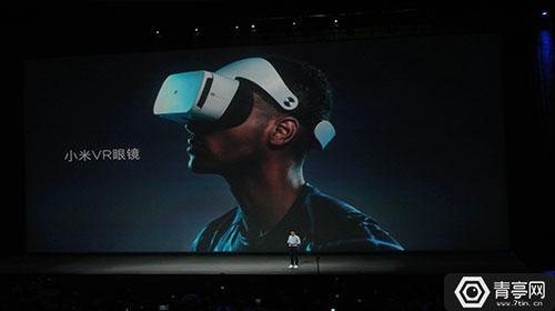 一亿米粉+199元VR眼镜,小米能够撬动多大的市场?