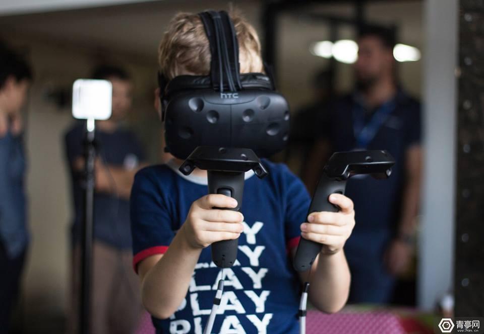 Quark-VR