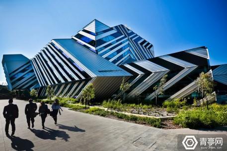monash-university-office