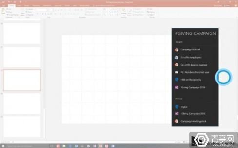 windows10_floatingcortana_CONCEPT