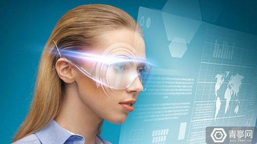 TVsion融资680万美元  研究红外镜头和情感追踪技术