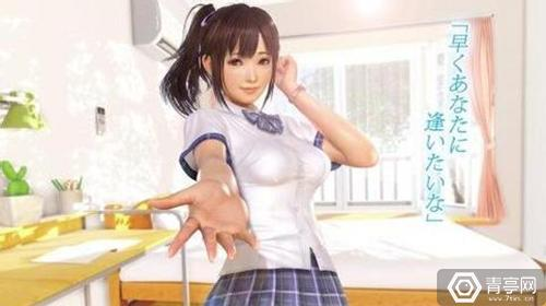 "《VR女友》提供""羞羞""的内容   可是硬件很烧钱"