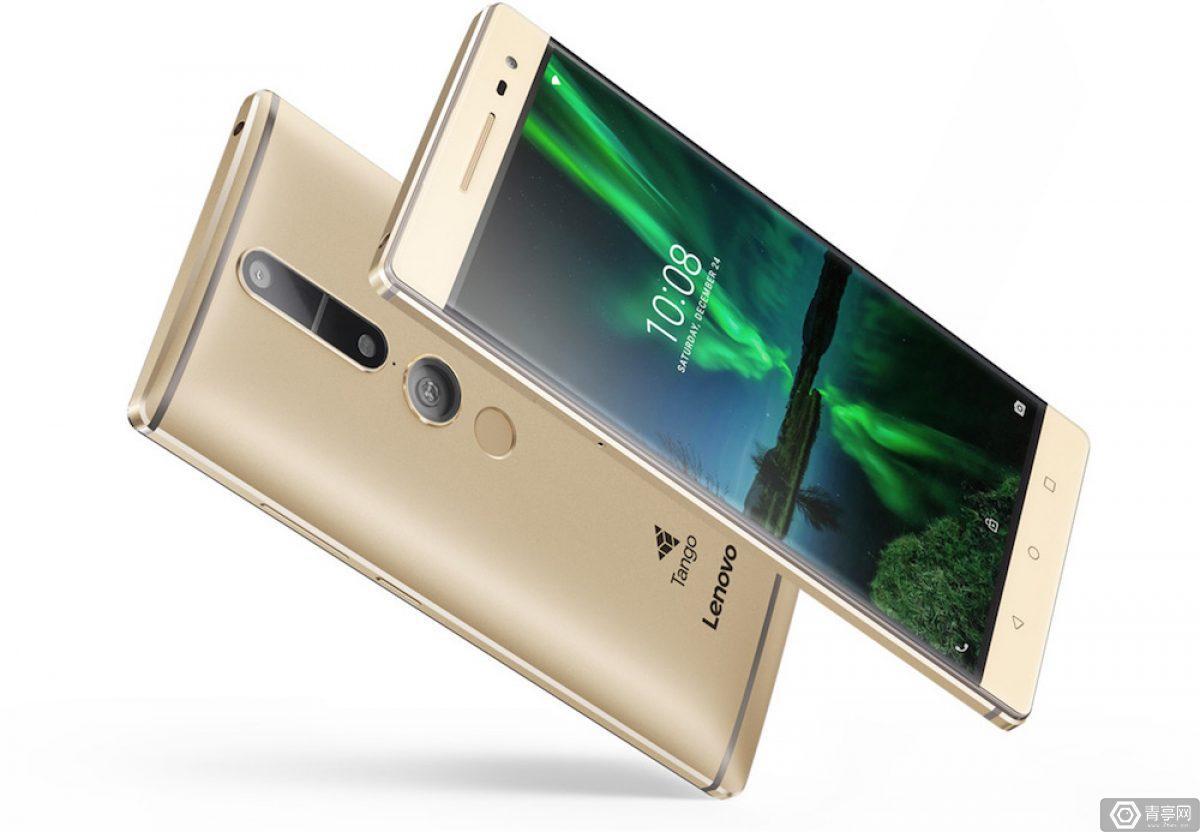 lenovo-Phab2-pro-phone-mz4l22rtxbo53so3v823wtvq7rjtk0ikly8v50vngg