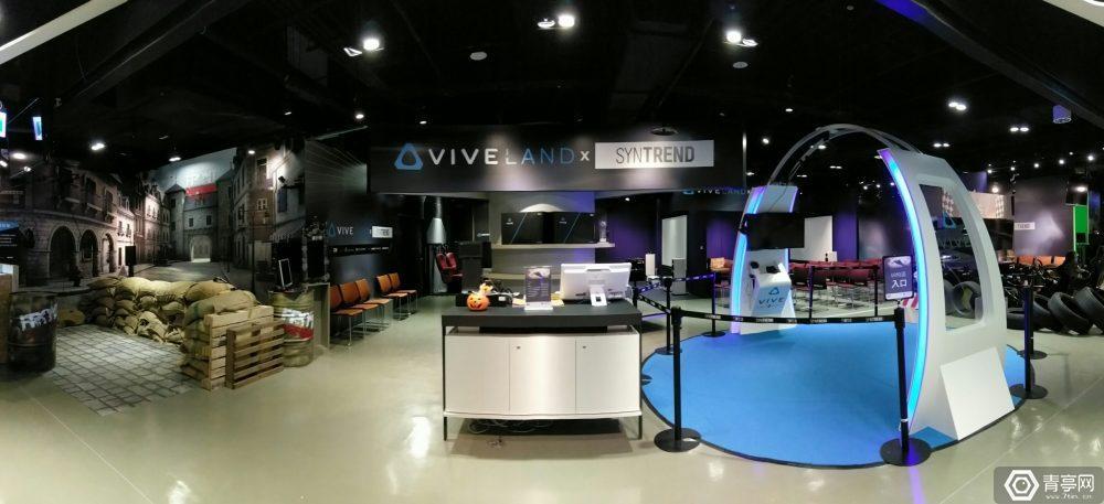 Viveland-1000x457