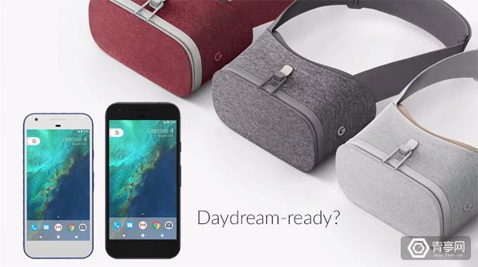 daydream-ready