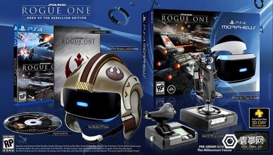 Star-Wars-Battlefront-PSVR