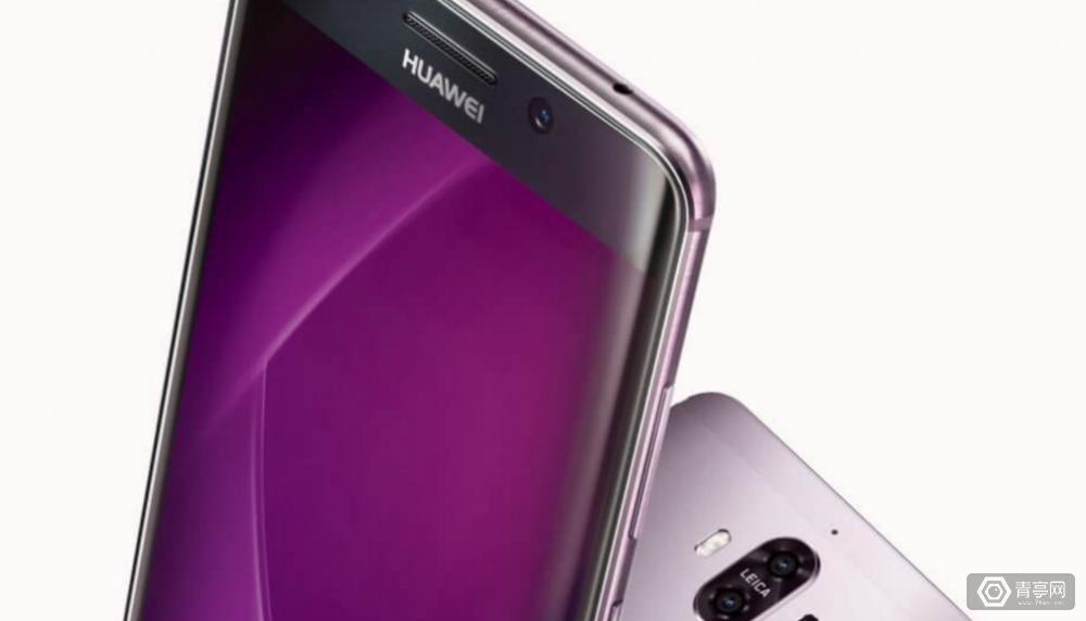 Huawei-1000x572