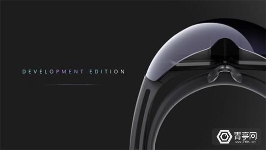 hololens-development-edition