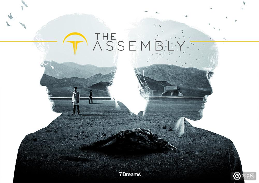 Assembly-main