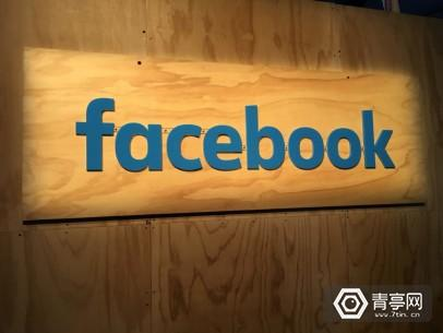 Facebook-sign-F8-041216-Novet-2-930x698