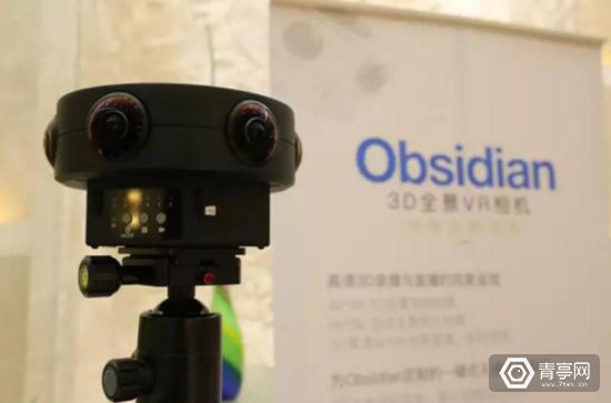 VR相机厂商看到科技融资4000万 曾获CES大奖