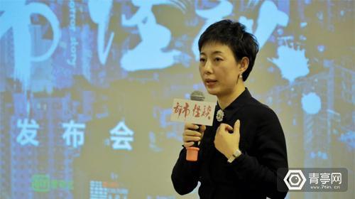 华荣道传媒CEO赵琳琳:VR影视是强大的引擎,推动VR技术向前走