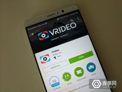 Vrideo-Android-Novet-930x698
