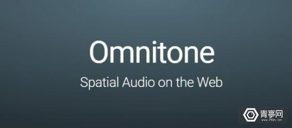 Google-announces-Omnitone-the-perfect-audio-software-for-virtual-reality