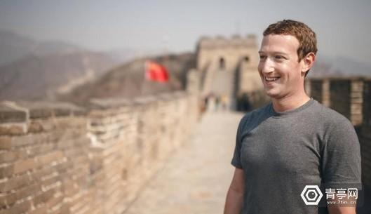 498598-zuckerberg-in-china-2016