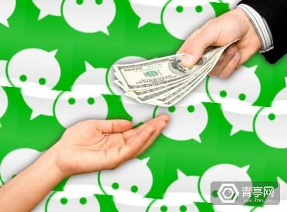 WeChat-transfer-money-to-friends