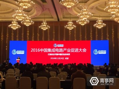 """11.28""""炬芯S900VR""""VR一体机方案荣获""""中国芯""""奖项-1"""