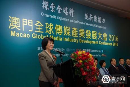 中國新聞社總編輯兼副社長王曉暉女士致辞。