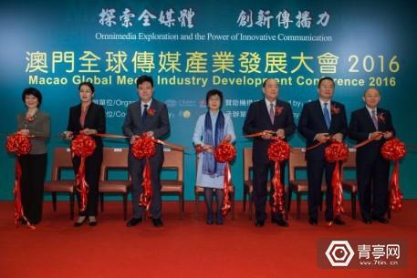 主礼嘉宾陈海帆、薛晓峰、贺一诚、李南、陈致平、陆波、王晓晖为大会剪彩。