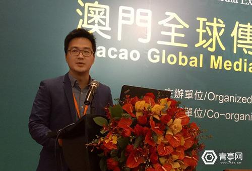 微鲸VR副总裁许贤:VR将给媒体带来新的传播方式