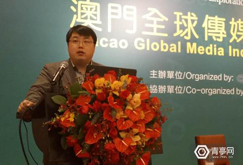 奥飞娱乐李斌:从VR娱乐中寻求突破 把多种产业一体化