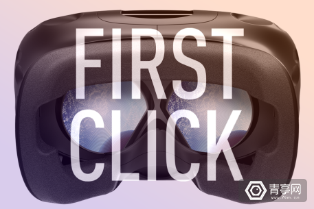 first_click_vive.0