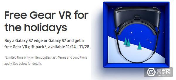 Samsung-Galaxy-S7-free-Gear-VR-01