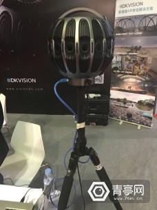 DK VISION-2