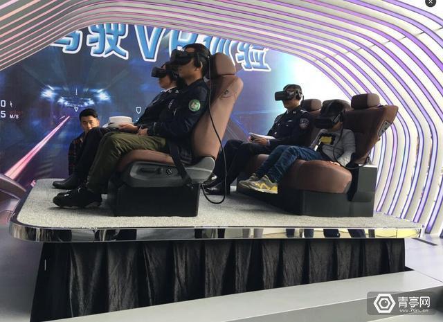 VR安全驾驶