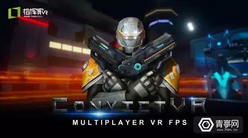 Shortfuse陈铭心:VR游戏必将成为未来游戏主流